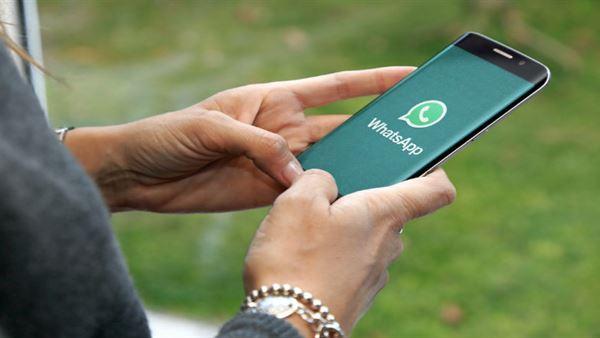 WhatsApp Android'de Parmak İzi Kimlik Doğrulaması